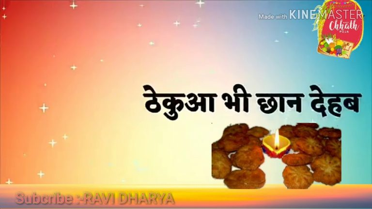 chhath puja gana video hd
